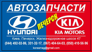 Тормозные колодки Hyundai Tucson (mando)