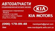 Амортизаторы Hyundai,  Kia.